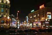 Tverskaya Street at night